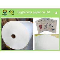 Wholesale Education Books Offset Printing Paper Sheets Recycled 700 * 1000mm from china suppliers