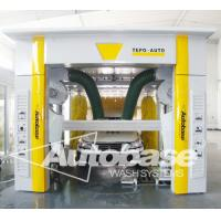Wholesale Tunnel car wash machine with best wash in China from china suppliers