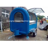Wholesale Customs Mobile Fiberglass Concession Trailers Fast Food Trucks Crepes from china suppliers