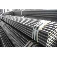 Wholesale ISO18001 Seamless Carbon Steel Seamless Pipe ASME SA335 P12 P22 P91 from china suppliers