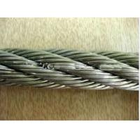Buy cheap Bright Carbon / Alloy Steel Or 301 302 304 Stainless Steel Wire Rope Cold Rolled from wholesalers