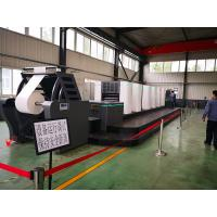 Wholesale Fully Automatic 6 Colour Offset Printing Machine Shaftless Driving 30000kg OPT660 from china suppliers