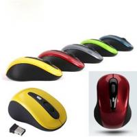 Wholesale Wireless Computer Mouse QY-WM2430 from china suppliers