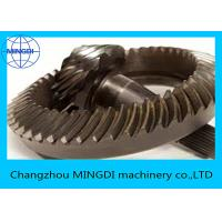 Wholesale High Accuracy Ring Pinion Gear Heat Treatment , Modulus 1mm - 50mm from china suppliers
