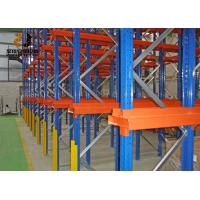 Wholesale Adjustable Multi-Level Automatic Warehouse Storage Racks Corrosion Protection from china suppliers