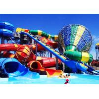 China Outdoor Sprial Commercial Water Slides Exciting Combination For Water Park on sale