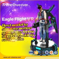 Wholesale Dynamic Oculus Rift Flight  Stand Up Flight VR Simulator For Movie Cinema from china suppliers