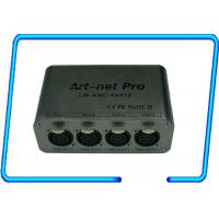 Wholesale Remote dmx AetNet controller 4 x 512ch / Mini led controller for night bar from china suppliers
