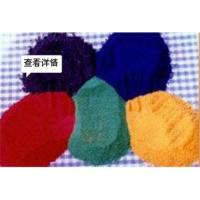 Wholesale Melamine formaldehyde molding powder from china suppliers
