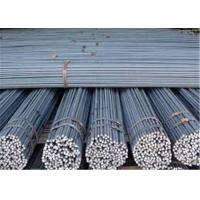 Wholesale AISI, ASTM HRB 400 Steel Rebar 6mm / Iron Rods For Construction from china suppliers