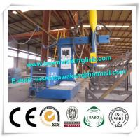 Wholesale Cantilever H Beam Welding Machine Automatic 6 - 60mm Thickness from china suppliers
