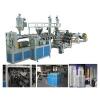 Quality Roofing PVC Sheet Extrusion Line PVC Sheet Blister Packaging Calender Machine for sale