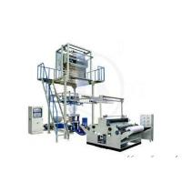 Wholesale HDPE/LDPE/LLDPE Blowing Film Machine from china suppliers