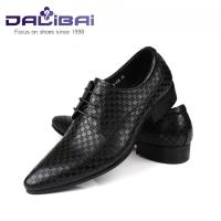 Wholesale Lace-up genuine leather black shoes fashion classic men oxford style from china suppliers