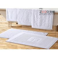 Wholesale 32S Yarn Customized Hotel Floor Towels 100% Cotton White Stone Pattern from china suppliers