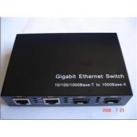Buy cheap 4 port Gigabit Ethernet Switch from wholesalers