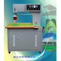 Buy cheap Electric Heat Tarpaulin Welding Machine For Plastic Parts Welding / Canvas from wholesalers