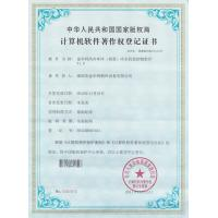 Dongguan Golden Refrigeration Equipment Co.,Ltd Certifications