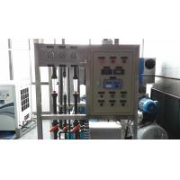Wholesale Quick Starting and Easy Stopping VPSA Oxygen Generator from china suppliers