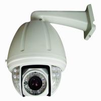 Wholesale PELCO D/P AWB Dome CCTV Cameras DSP With Intelligent IR Lamp 150m from china suppliers