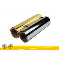 Wholesale Soft Touch Colorful Aluminum Laminated Film , Metallised Polyester Film from china suppliers