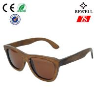 Wholesale Unisex Maple Wood Frame Sunglasses With Laser Customized Logo from china suppliers