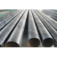 Wholesale large size and thin wall spiral welded steel pipe/tube. from china suppliers