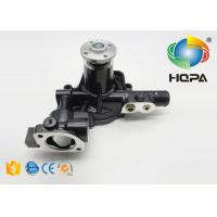 Wholesale Komatsu Engine 3D84 4D84 Excavator Hydraulic Parts Water Pump YM129001-42003 from china suppliers
