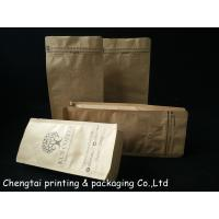 Wholesale 200 G Three Layers Small Brown Paper Bag Packaging With Zipper And Valve from china suppliers
