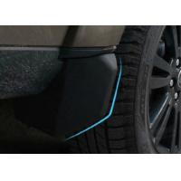 Wholesale Land Rover Discovery4 2010 2011 2012 2013 2014 Car Mud Guards / Auto Fender from china suppliers