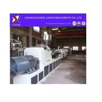 Conical double screw extruder/twin screw extruder/PVC pipe making machine