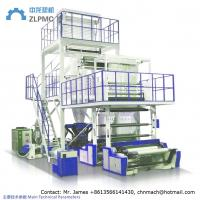 Wholesale ABA three layers Plastic film blowing machine from china suppliers