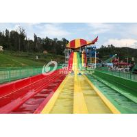 Wholesale Fiberglass Water Park Equipment Custom Water Slides / Adventure Water Slides for Themed Park from china suppliers