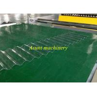 Wholesale high performace PET Clear corrugated sheet/sunny roofing sheet extrusion machine from china suppliers