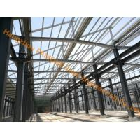 Buy cheap Industrial shed design steel structure warehouse prefabricated building in factory from wholesalers