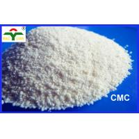 Wholesale Sodium CMC  for Textile finishing agent , Trimming agent and printing material for textile dyeing from china suppliers