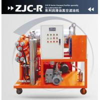 Wholesale ZJC-R Multi-Function Vacuum Lubricating Oil Purifier from china suppliers