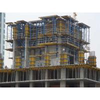 Buy cheap High building Steel auto climbing formwork system For Vertical Wall and Arced Wall from wholesalers