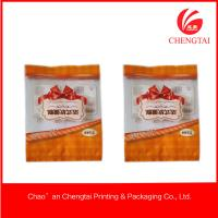 Wholesale Plastic Standup Sealable side gusset pouch for bread food Packaging from china suppliers