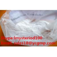 Wholesale Methenolone Enanthate Bulking Cycle Steroids Powder Primobolin for Muscle Gaining 303-42-4 from china suppliers