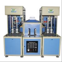 Wholesale 14 KW Semi Automatic Bottle Blowing Machine 2000 BPH 2 Cavities For PET Bottle from china suppliers