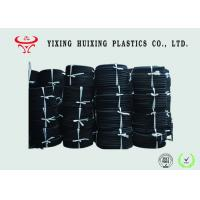 Wholesale Rubber EPDM Aeration Tube Micro Pore , Weighted Aeration Hose from china suppliers
