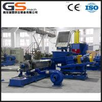 Wholesale PP+CaCO3 Filler masterbatch plastic pellet extruding machine from china suppliers
