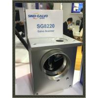 Wholesale Professional Laser Galvo Scanner , Galvo Mirror Scanner SG8220 from china suppliers