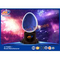 Quality Full Automatic 9D VR Simulator Vr Egg Chair For Shopping Center for sale