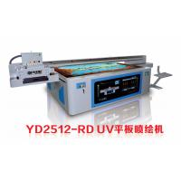 Wholesale New design large format pvc ceiling plafond uv led flatbed printer from china suppliers