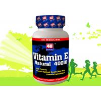 Buy cheap E Vitamin And Mineral Supplements Softgel Tocophenols as Antioxidant from wholesalers