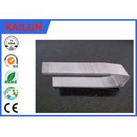 Wholesale 6000 Series Aluminium U Channel Extrusion Profiles for Medical Equipment Accessories from china suppliers