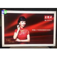 Wholesale LED Light Box Snap Poster Frame for Wall Mount, Front-Loading, Aluminum profile advertising sign from china suppliers