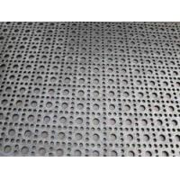 Wholesale Light weight Perforated Metal Mesh , Low carbon steel 5MM  for Mining from china suppliers